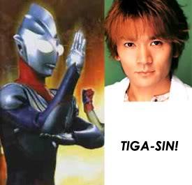 Ultra Hiroshi