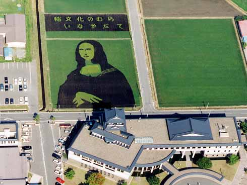Inakadate Mona Lisa