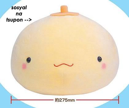 funwari milk-chan 2