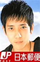 Nino Post