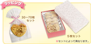 Wrapped Osenbei
