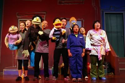 Avenue Q Pinoy Cast Stage