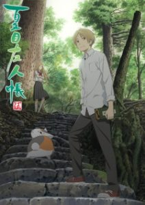 Natsume Yuujinchou Go. Image from My Anime List