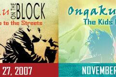 2 Upcoming Ongaku Society Events