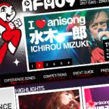 Anime Festival Asia 2009 – Grand Website Launch