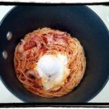 Sugoi Eats: #Insta Ramen