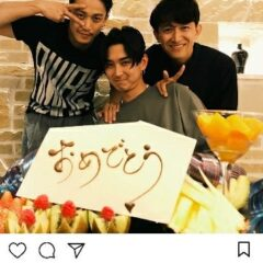 Hana Yori Dango F4 Mini Reunion